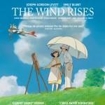 Вятърът се надига (The Wind Rises)