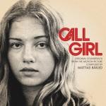 Момиче на повикване (Call girl)
