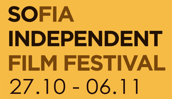 SO INDEPENDENT FILM FESTIVAL