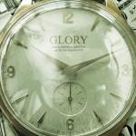 Слава (Glory)