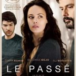 Миналото (The Past/Le passé)