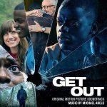 Бягай! (Get Out)