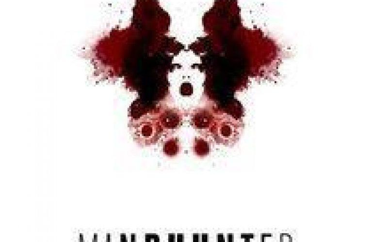 Ловец на съзнания (Mindhunter)