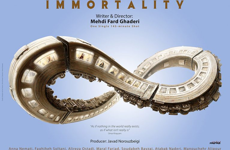 melange immortality