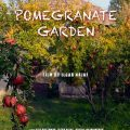 Pomegranate Orchard melange.bg